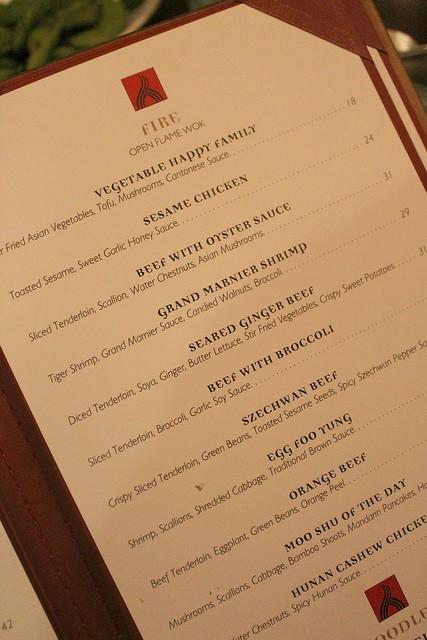 Echo Restaurant dining menu in Palm Beach, Florida.